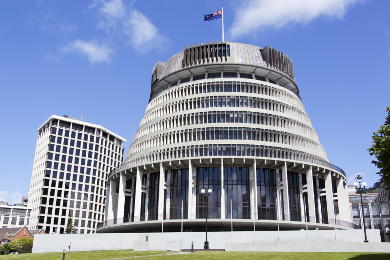 The parliament building called The Beehive in Wellington city (New Zealand).